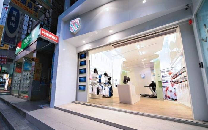 K-Swiss store