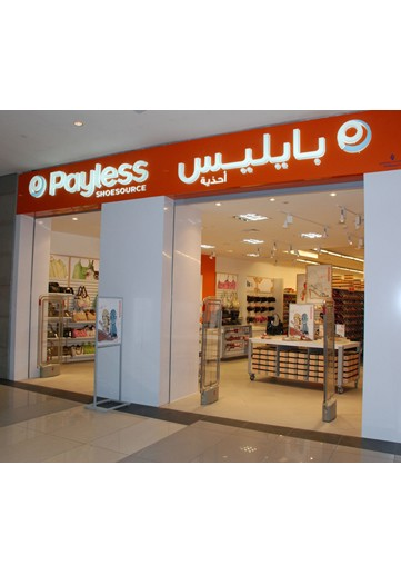 payless sahara centre