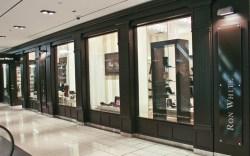 Ron White Store