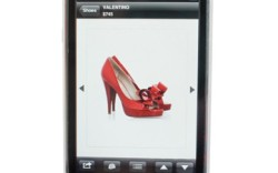 iPhone application from Net-a-Porter