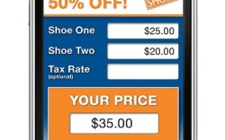 Rack Room Shoes is offering a free program in the Apple App Store that allows customers to calculate a &#8220BOGO&#8221 purchase on their iPhone or iPod Touch