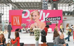 CoterieSole Commerce in New York