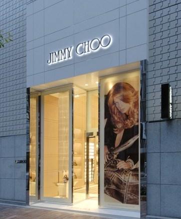 Outside of Jimmy Choo in Tokyo