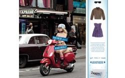 Zappos&#8217 new campaign