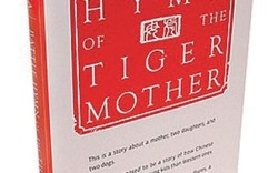 &#8216Battle Hymn of the Tiger Mother&#8217