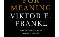 Man&#8217s Search for Meaning by Viktor E Frankl
