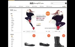 Shangpincom offers US brands an entry into China