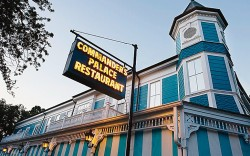 Commander&#8217s Palace in New Orleans