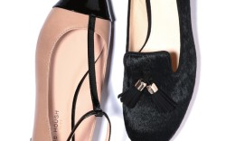 Julianne Hough for Sole Society Vince Camuto Signature