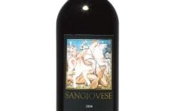 Jessica Shultz Drink of Choice Sangiovese