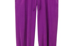 Jessica Jarrell Trend Ill Never Try Harem Pants