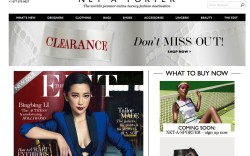 Net-A-Porter launches its new site July 2014