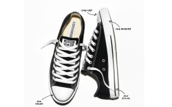 Converse Sues Over Trade Infringement