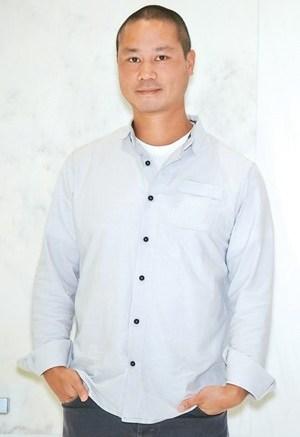 Zappos, Tony Hsieh