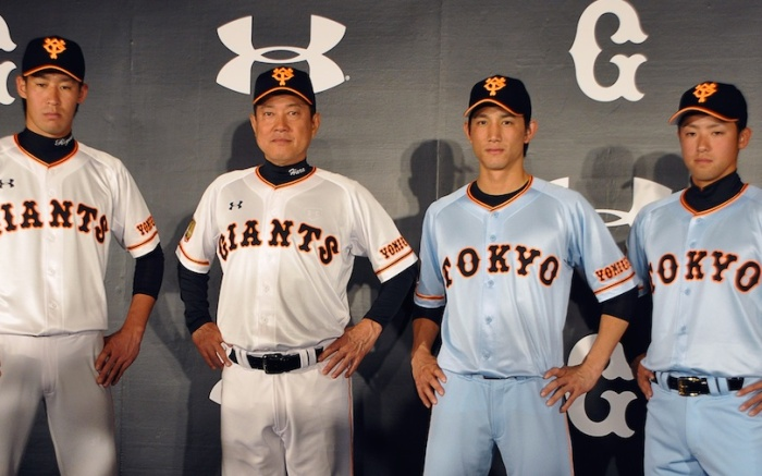 Players from Japanese baseball team, Yomiuri Giants, in Under Armour uniforms