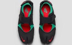 Nike Air Rift – Original Colorway