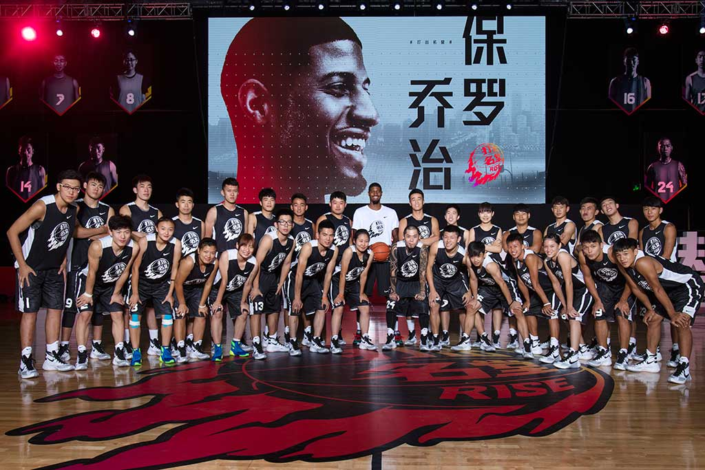 Paul George visited Beijing to play with some local rising stars.