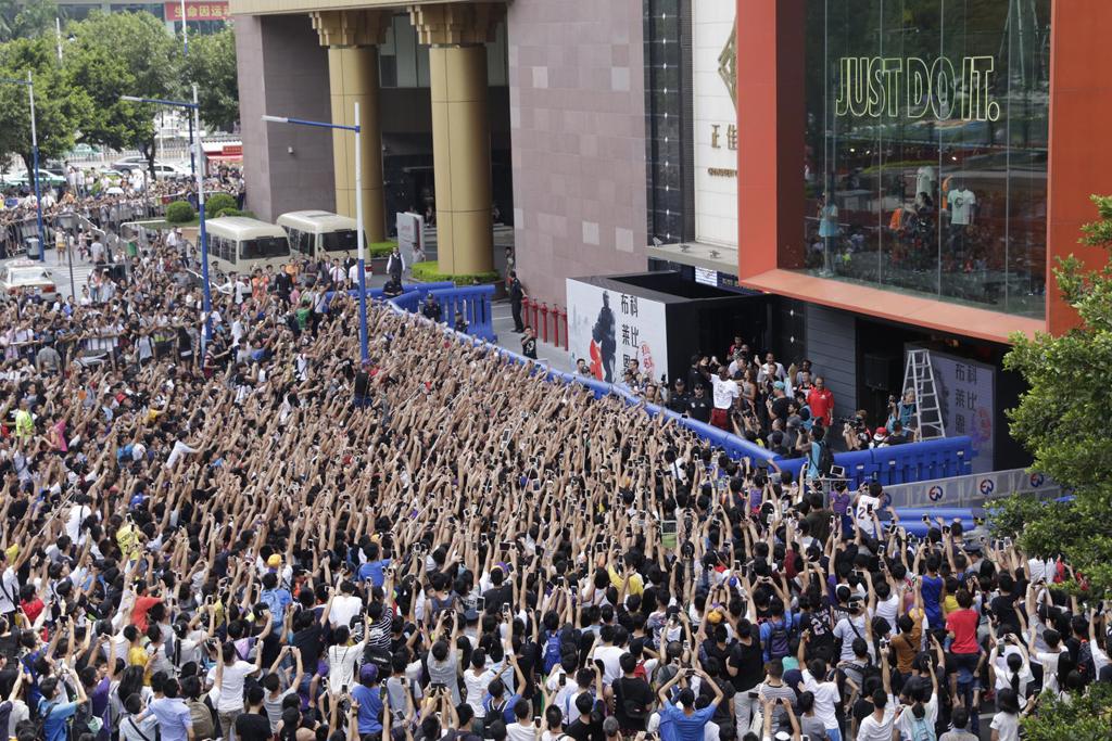 Kobe Bryant Nike Asian Summer Tour