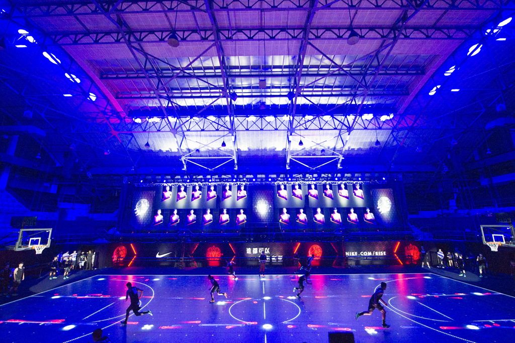 Nike House of Mamba China