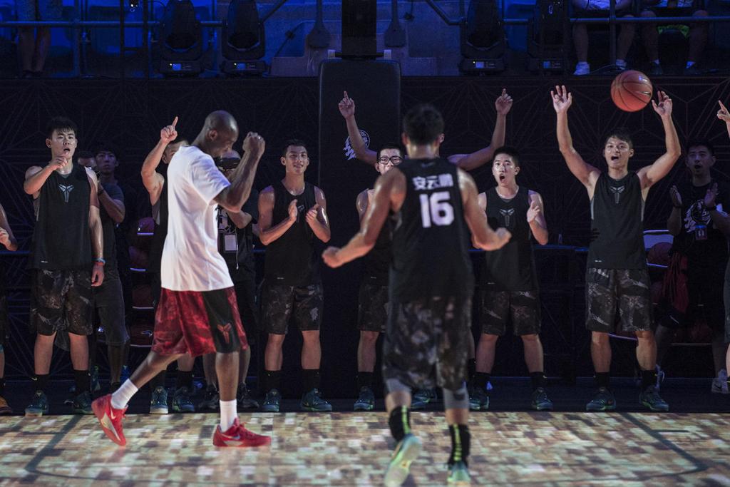 Kobe Bryant Nike China