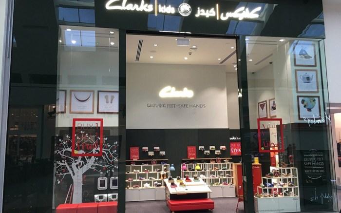 Clarks Kids' Store Dubai