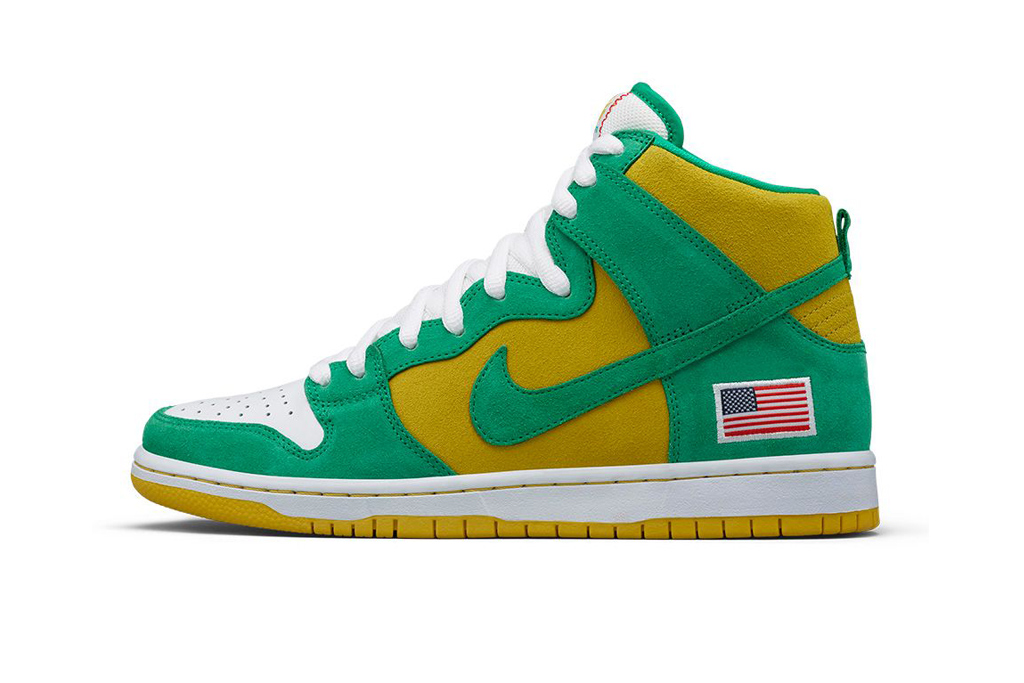 Nike Dunk SB Anonymous Collection High