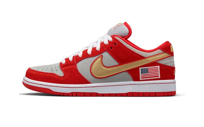 Nike Dunk SB Anonymous Low