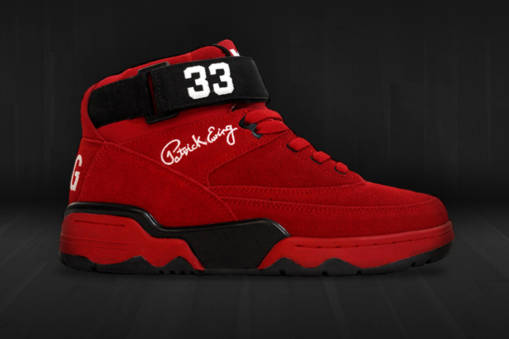 Nike, Under Armour, Jordan, Ewing