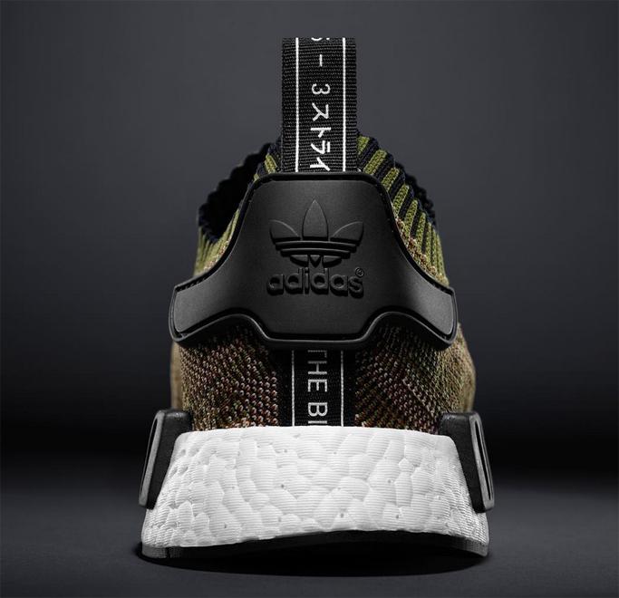 Adidas NMD_R1 Primeknit Camo Sneakers Release