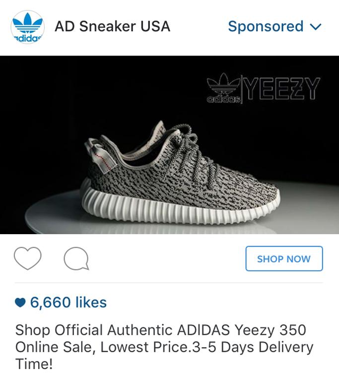 Instagram Yeezy Ads