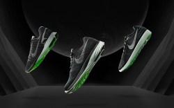 Nike Lunar Midnight Pack