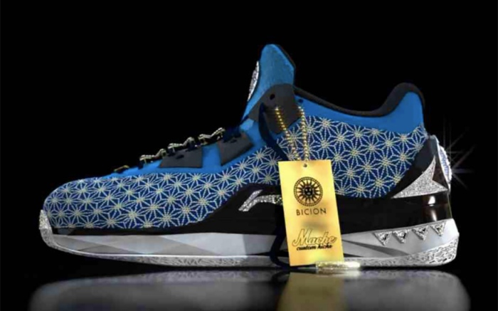 Soles4Souls Most Expensive Sneaker