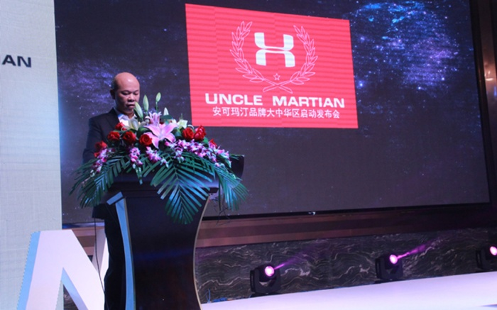 Under Armour Uncle Martian