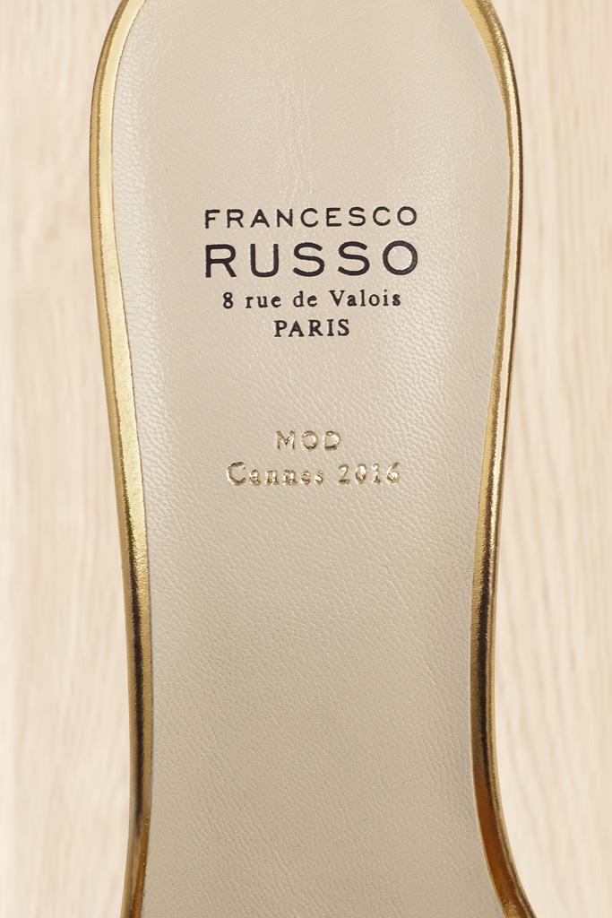 Francesco Russo Cannes Film Festival