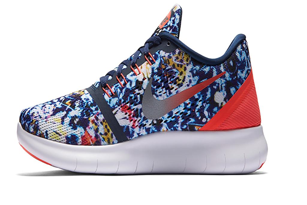 Nike Jungle Pack Distance Sneaker