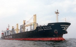 Hanjin Shipping vessel
