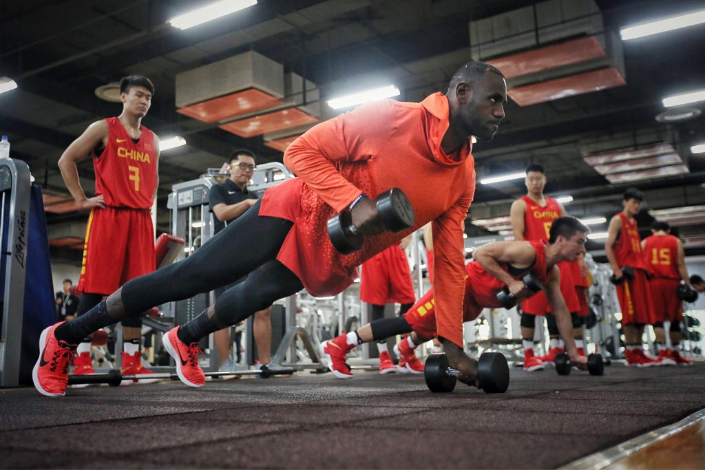 Nike LeBron James China Tour
