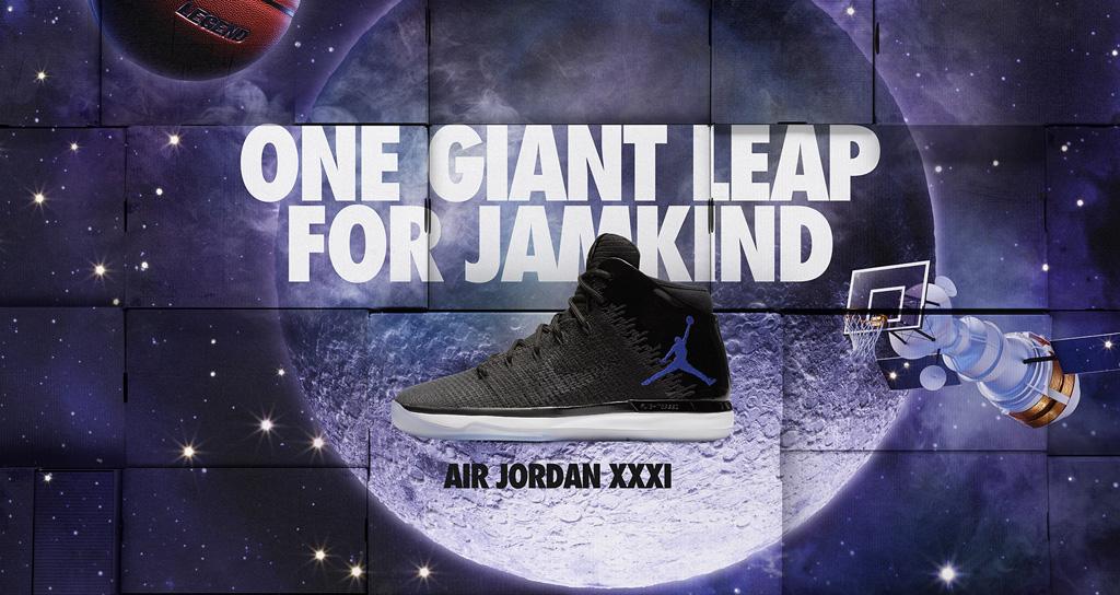 Air Jordan XXXI