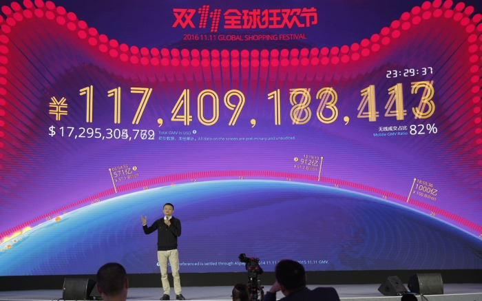 How Alibaba Made 18 Billion On Singles Day Footwear News Alibaba's singles day sales were over $74 billion, the chinese retail giant reported shortly after midnight local time, which translates into a massive logistics operation for delivery. footwear news