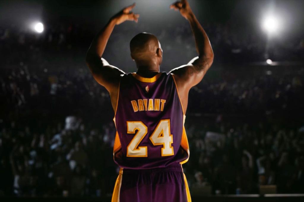 NBA Kobe Bryant Nike The Conductor