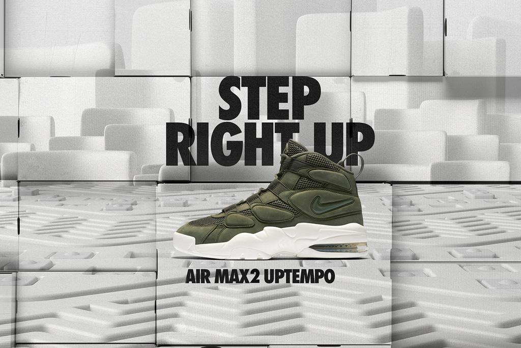 Nike Air Max2 Uptempo