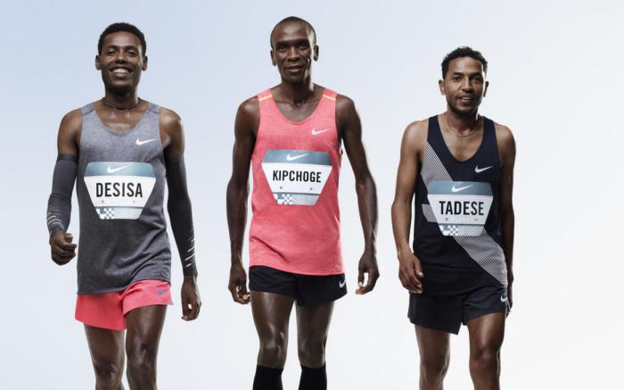 Nike Announces Breaking2 Marathon Plan