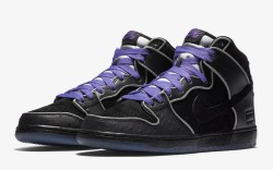 Nike Dunk High SB Elite