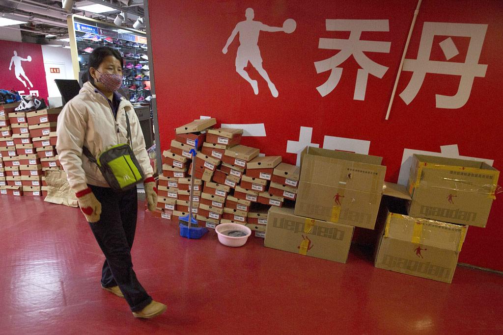 Qiaodan Sports China Michael Jordan