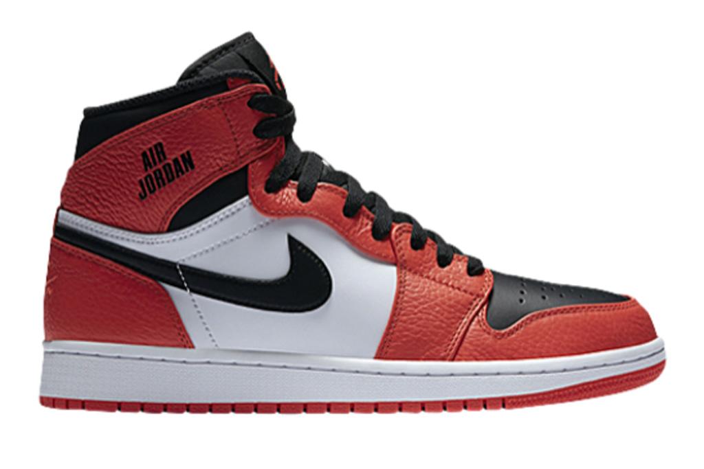 Air Jordan 1 Rare Air Max Orange