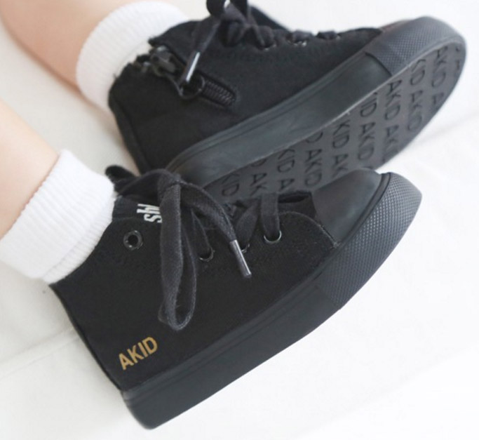 akid shoes my 1st years