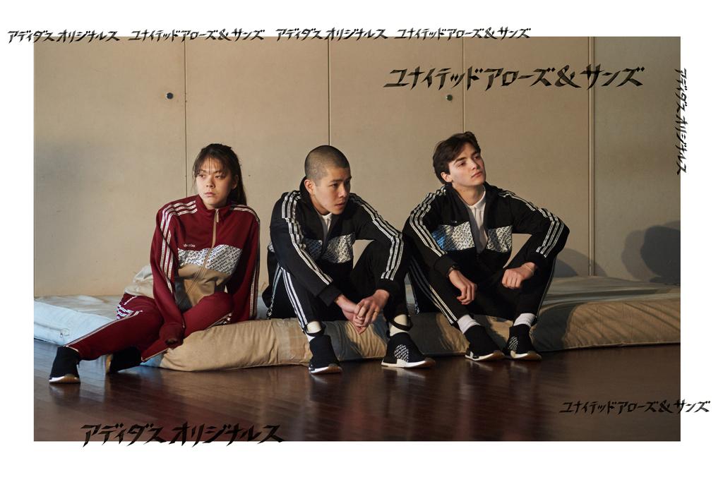 United Arrows & Sons x Adidas Originals