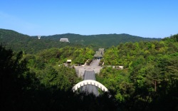 MIho Museum, the setting of Louis
