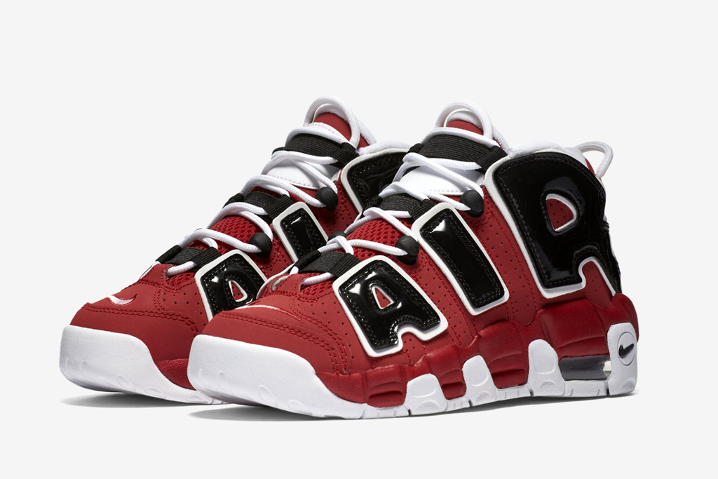 Nike Air More Uptempo Kid's