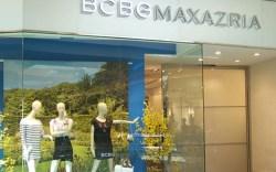 bcbg store
